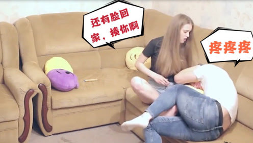 搞笑测试:小哥假装喝多回家,看战斗民族女友如何反应