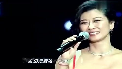 叶倩文 林子祥夫妻同台,深情演唱经典《选择》感情真挚!回忆杀!