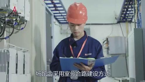 中国铁塔浙江分公司
