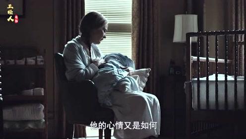 返老还童:随着岁月变得年轻,回到婴儿形态,在苍老的恋人怀中离世