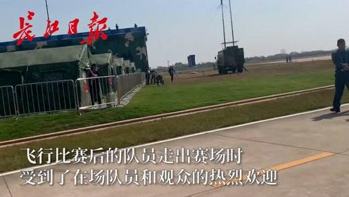 中国空军五项夺金!热烈欢迎首战队员归来
