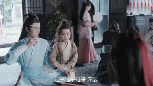 《陈情令》看到小孩子更听蓝湛的话,魏婴嫉妒了,太逗了