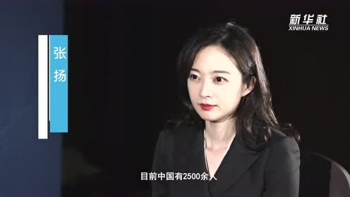 联合国副秘书长:中国在联合国维和行动和全球减贫事业中扮演重要角色