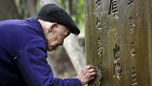 河北有一座千年古墓,守墓人拒绝专家考察,被逼问后才说出身份
