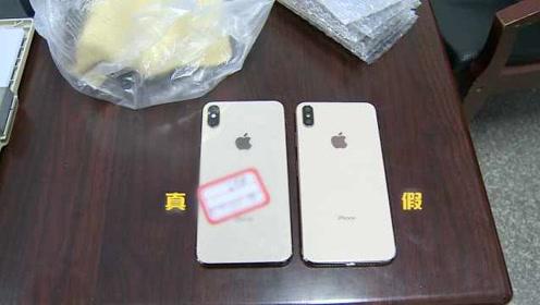 男子花1500元买iPhone8以为捡了便宜,打开竟是16元的模型机