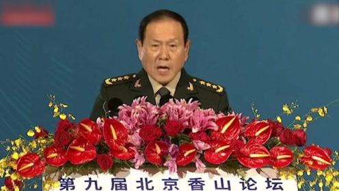 现场!多个域外国家妄图在亚太地区部署导弹 魏凤和发出强势警告
