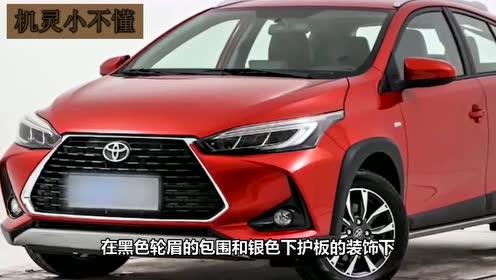 丰田不愿放弃入门级市场,新车8万多就配CVT,配1.5L发动机