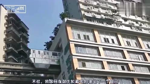 重庆一个火车穿楼而过,先有火车还是先有楼?网友:好想坐一次