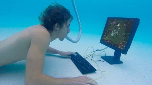 小哥在水下玩电脑,前期准备不是一般的充分,就看结局了