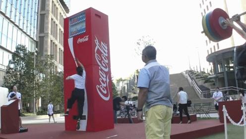 街头惊现3米高的售卖机,碰到按钮就能免费喝,至今无人成功