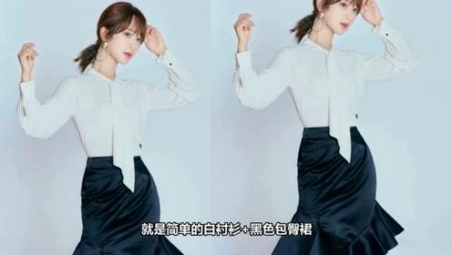 杨紫的简约穿搭范本,白色的衬衫甜美柔和,蓝色的牛仔外套青春活力