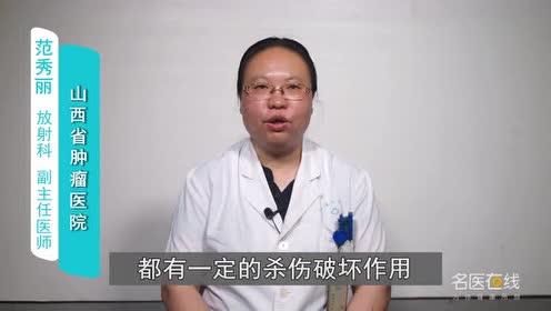 放射科X光对人体有什么危害