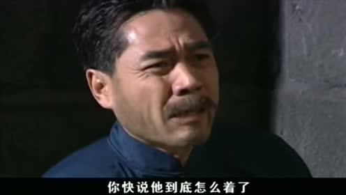 大宅门:玉兰越哭越有劲!急坏白景琦了!以为孙子被小鬼子杀了