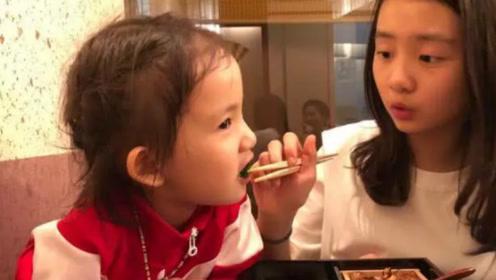黄磊教育小女儿不能浪费粮食,妹妹回应逻辑太强被网友称赞