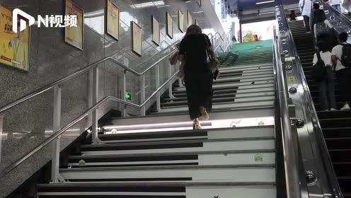 """爬楼梯如弹琴!广州地铁""""音乐楼梯""""成网红景点,走一级一个音符"""