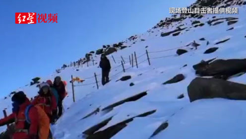 四姑娘山滑坠事故目击者:下来时从绳索缝里滑下去