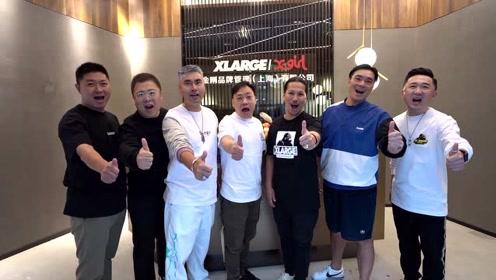 XLARGE现场发布 众嘉宾助阵燃爆全场
