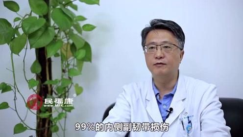 韧带损伤要做手术吗?