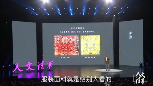 人文清华:中国古代如何用颜色体现等级制度
