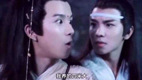 搞笑段子之中文韩语式对话