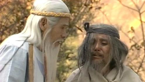 道长施舍老乞丐干饼,不料他却要金银珠宝,原来乞丐竟是同门师弟