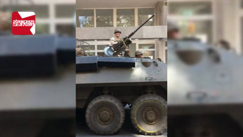 重装出击!智利为打压游行用配备重机枪的步兵战车执行街头巡逻