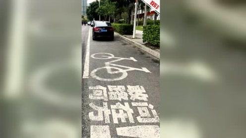 """福州拟禁行电动自行车事件续:市民拍路况视频""""敢问路在何方"""""""