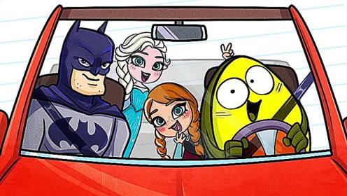 牛油果第一次开出租车,就遇到一群奇葩客人,真是太搞笑了