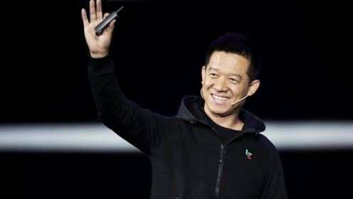 乐视网:未获得任何现金 望贾跃亭履行57亿借款承诺