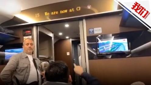 外籍乘客疑拉下高铁紧急制动阀未被处理 同车乘客不满怒斥乘务员