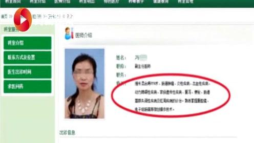 甘肃省人民医院一女医生遇袭身亡 曾系嫌疑人的主治医生
