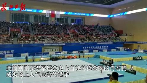 3500人呐喊声中八一体操队夺团体冠军,肖若腾:现场非常提气