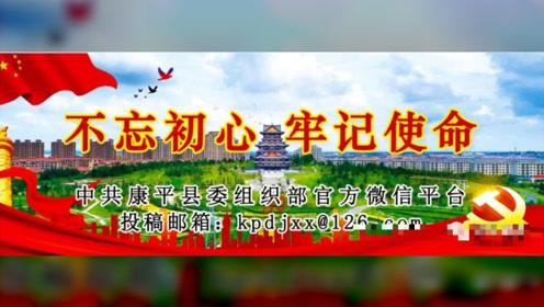 主题教育 | 康平县多部门召开领导班子调研成果交流会议