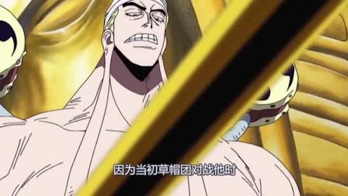 海贼王:艾尼路和卡塔库栗谁的见闻色更强?