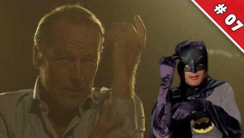《泰坦第二季07》蝙蝠侠尬舞黑历史再次被导演搬上银幕