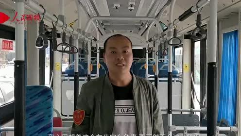 怒赞!公交司机发现身后有送血救护车,立即闯红灯为其让行!