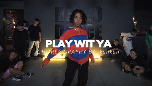 HELLODANCE国庆日本集训 kenken-play wit ya