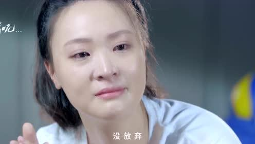 《你说我听着呢》-热爱02惠若琪预告