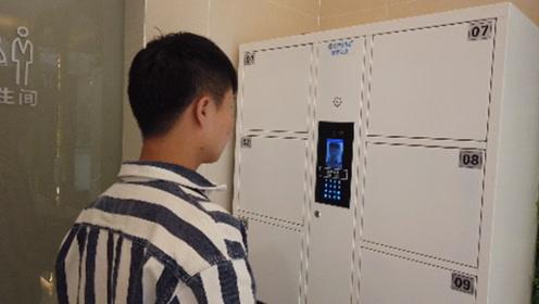 """高级!这个""""黑科技""""集结的网红公厕,全杭州找不出第二个"""