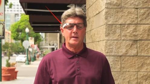 国外推出盲人眼镜,自带摄像头探路,每小时收费超300元