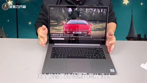 开箱6999元,小米笔记本Pro15增强版,网友:有它要苹果干啥!