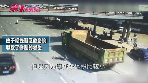 警惕视线盲区!摩托车驾驶员遭货车碾压当场死亡