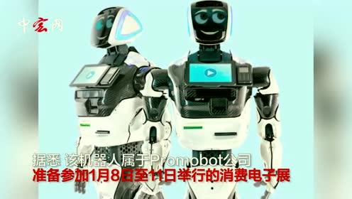 """人工智能""""击杀""""人工智能?特斯拉自动驾驶""""撞死""""机器人"""