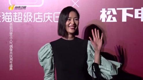 第1时尚-大表姐刘雯携人气偶像带你揭开头发顺滑的小秘密