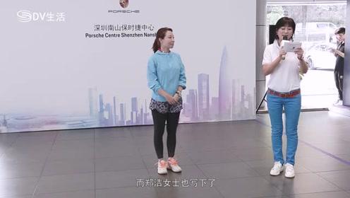 郑洁亲临深圳南山保时捷中心 为WTA年终总决赛宣传助威