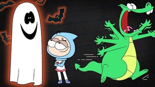 小青龙总喜欢吓唬别人,有一天遇到了真幽灵,自己落荒而逃!