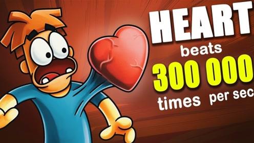 【再见阿诺】如果你的心脏以光速跳动会怎么样?