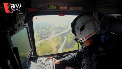 警用直升机是如何协助警方追捕的 在空中指挥调度令罪犯无处遁形