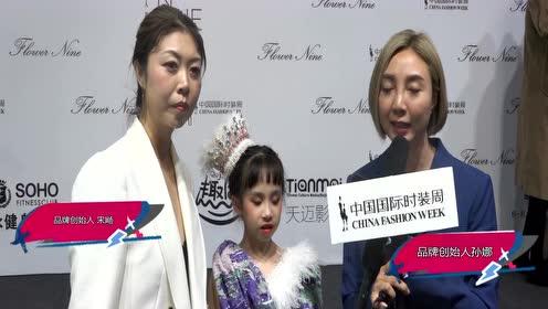 FLOWER NINE私人高定大秀亮相中国国际时装周