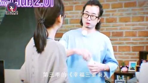 陈意涵为何嫁给许富翔?看他在《幸福三重奏2》的日常,网友:换我也嫁给他